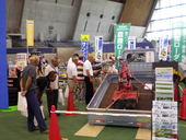 7月31日~8月1日のJA農機&資材フェスタに出展しました。