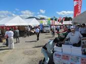 9月11日~9月12日  更埴地区農業機械展示会に出展しました。