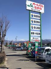 ☆中古車展示場☆
