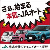 【予告】創立50周年記念キャンペーン!