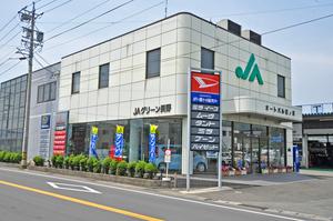 JAグリーン長野 オートパル篠ノ井センター1